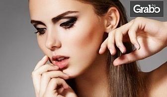 Почистване на лице с ултразвукова шпатула, плюс Златна терапия на лице и шия и хиалуронова ампула