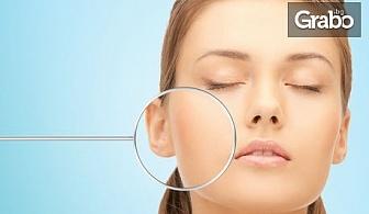 Почистване на лице - с ултразвукова шпатула или плюс ултразвук с хиалурон