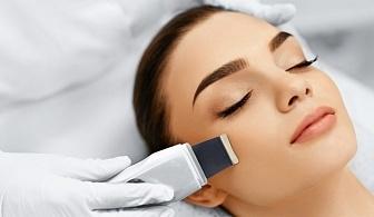 Почистване на лице с ултразвукова шпатула + серум + микс от маски + масаж от Студио за красота Bellissima Donna