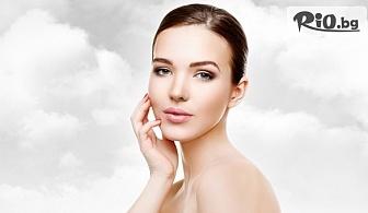 Почистване на лице с ултразвукова шпатула или механично, масаж, колагенова и хиалуронова терапия и оформяне на вежди, от Салон за красота Madonna