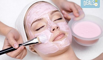 Почистване на лице с ултразвукова шпатула, вкарване на серум с ултразвук, нанасяне на маска с или без кислородна терапия по избор в Женско царство - Център /Хасиенда/ !