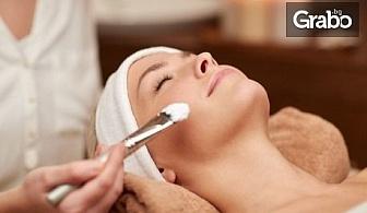 Почистване на лице с ултразвукова шпатула, плюс ампула