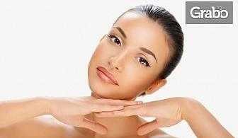 Почистване на лице с ултразвукова шпатула, водно дермабразио и кислородна мезотерапия с апарат Oxygen get