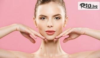 Почистване на лице с водно дермабразио и ръчна екстракция, от Козметично студио FACEandBODY SHOP