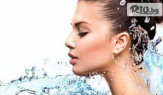 Почистване на лицето с водно дермабразио + биолифтинг на околоочен контур, от Beauty studio Gossip