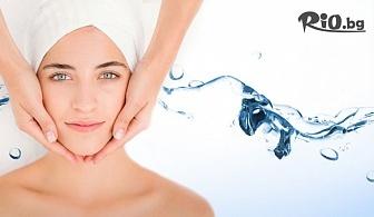 Почистване на лицето с водно дермабразио, от Beauty studio Gossip