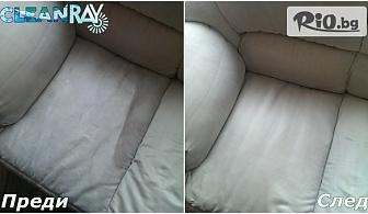 Почистване с последен модел Rainbow на матрак или диван с до 6 седящи места, от Почистваща фирма Clean Ray