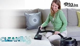 Почистване с последен модел Rainbow на матрак или диван с до 6 седящи места с 50% отстъпка, от Почистваща фирма Clean Ray