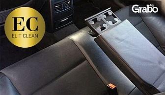 Почистване на 5 седалки, багажник и 4 стелки на лек автомобил или джип - на адрес на клиента