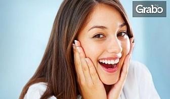 Почистване на зъбен камък или избелване на зъби с лампа Zoom
