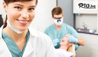 Почистване на зъбен камък и плака, полиране на съзъбието, обстоен преглед и консултация, от Дентален кабинет Д-р Леда Андреева