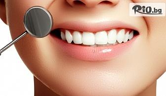 Почистване на зъбен камък и плака, полиране на зъбите с Air Flow + обстоен преглед и план за лечение + БОНУС, от Дентален кабинет Казбек