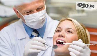 Почистване на зъбен камък и плака с ултразвук и полиране със системата Air Flow, от Стоматологичен кабинет д-р Демирев