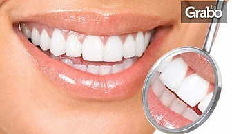 Почистване на зъбен камък и плака с ултразвук и полиране на зъби с Airflow, плюс преглед