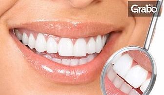 Почистване на зъбен камък, полиране с Air Flow и преглед с интраорална камера