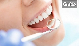 Почистване на зъбен камък и полиране с Air-Flow, плюс обстоен преглед и обучение за правилна орална хигиена
