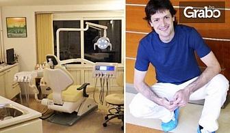 Почистване на зъбен камък с ултразвук, полиране с Air Flow и преглед с интраорална камера