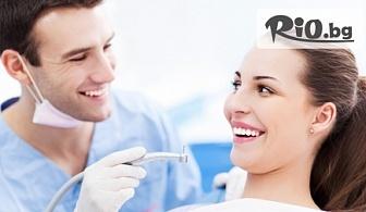 Почистване на зъбен камък с ултразвук, полиране с Air Flow + безплатен профилактичен преглед, от Стоматологичен кабинет Д-р Бътовски