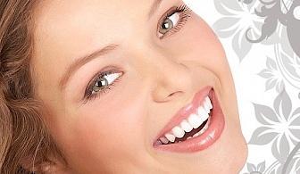 Почистване на зъбен камък с ултразвук, полиране с AirFlow и стоматологичен преглед само за 17.70 лв. от стоматологичен кабинет д-р Минкова