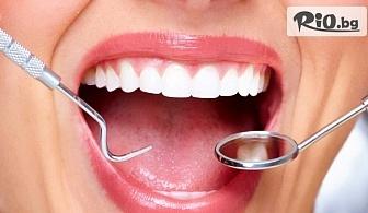 Почистване на зъбен камък с ултразвук, полиране с Air Flow, обстоен преглед и план за лечение, от Стоматологичен кабинет Д-р Лозеви