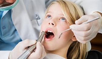 Почистване на зъбна плака и зъбен камък с ултразвук и полиране + 25% отстъпка от всички услуги от дентален кабинет д-р Снежина Цекова само за 13 лв. вместо за 60 лв. със 78% отстъпка!