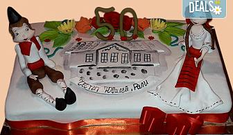 За почитателите на българския фолклор! Едноетажна торта 25 парчета от Сладкарница Джорджо Джани!
