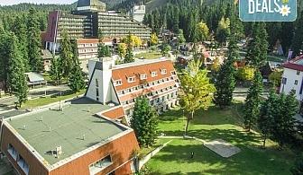 Почивайте цяло лято в хотел Ела 3*, Боровец! 2/3 нощувки със закуски, бонус вечеря ( 250 гр. ребърца и 1 бира) + сауна, парна баня и безплатно настаняване на деца до 11.99г