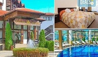 Почивайте в хотел Чифлика Палас 3*, с. Чифлик на ЕКСКЛУЗИВНА цена! 2,3 или 7 нощувки със закуски и вечери, ползване на вътрешен и външен басейн с минерална вода, безплатно за дете до 6г.!