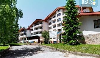 Почивайте в хотел Елина 3*, Пампорово! 1 нощувка със закуска или закуска и вечеря, ползване на вътрешен басейн и СПА, безплатно за дете до 12г.!