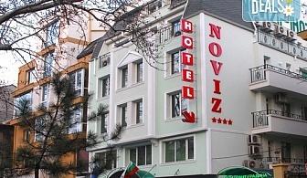 Почивайте в хотел Новиз 4*, Пловдив! Нощувка със закуска и вечеря, ползване на сауна, парна баня и контрастен басейн, безплатно за дете до 6.99г.!