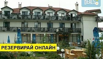 Почивайте в хотелски комплекс Долна баня 3* в Долна баня - нощувка със закуска, ползване на басейн и джакузи с минерална вода, фитнес зала