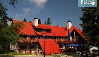 Почивайте през август в хотел Бреза 3*, Боровец! 1 нощувка със закуска или закуска и вечеря, ползване на сауна, парна баня и леден душ, безплатно за дете до 4г.!