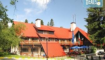 Почивайте през есента в хотел Бреза 3*, Боровец! 1 нощувка със закуска или закуска и вечеря, ползване на сауна, парна баня и леден душ, безплатно за дете до 4г.!