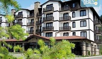 Почивайте през есента в хотел 3 Планини 3*, Разлог! 4 нощувки + 1 БОНУС нощувка на база All inclusive Light, ползване на басейн с минерална вода и СПА, безплатно за дете до 7г.!