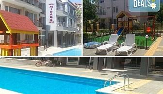 Почивайте през лятото в хотел Мираж, Равда! 1 нощувка, ползване на басейн, безплатно за дете до 6г. и бонус нощувки!