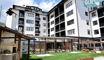 Почивайте през май и юни в апартхотел Роял, Банско! 1 нощувкана база All inclusive Light, ползване на басейн, сауна и парна баня, безплатно за дете до 6г.!