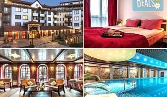 Почивайте през октомври в Гранд Рояле Апартаментен Комплекс & Спа 3*, Банско! 2 нощувки със закуски и вечери, ползване на закрит басейн и СПА!