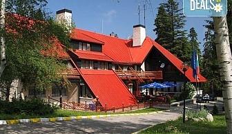 Почивайте през октомври в хотел Бреза 3*, Боровец! 1 нощувка със закуска или закуска и вечеря, еднократно ползване на СПА център!