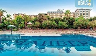 Почивайте през септември в MC Mahberi Beach 4*, Алания, Турция! 7 нощувки на база All Inclusive, възможност за организиран транспорт!