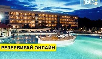 Почивайте в СПА хотел Аугуста 3*, Хисаря, в период по избор! Нощувка със закуска, закуска и вечеря или закуска, обяд и вечеря, ползване на басейн и джакузи