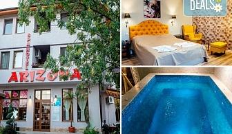 Почивика в хотел Аризона 2*, Павел баня! 2 нощувки със закуски и вечери или закуски, обяди и вечери, ползване на джакузи, сауна и парна баня, безплатно настаняване на дете до 5.99г.!