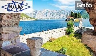 Почивка на Адриатическото крайбрежие! 7 нощувки със закуски и вечери в Хотел Lion**** в Черна гора