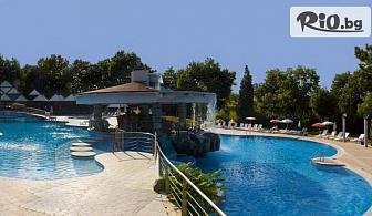 Почивка в Албена! Нощувка на база All Inclusive + чадър и шезлонг на плажа, от Хотел Магнолия плюс 3*