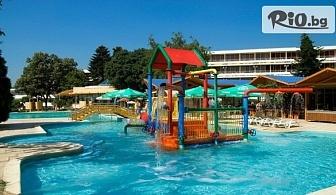 Почивка в к.к. Албена през цялото лято! Нощувка на база All Inclusive + шезлонги на плажа, от Хотел Калиакра Маре 3*