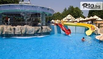 Почивка в к.к. Албена през лятото! Нощувка на база All Inclusive + чадър и шезлонг на плажа, от Хотел Магнолия плюс 3*
