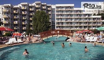 Почивка в к.к. Албена през Септември! Нощувка на база All Inclusive + басейн, чадър и шезлонг на плажа, от Хотел Лагуна Гардън 4*