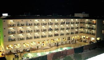 Почивка в Анталия - чартърен полет от София за 8 дни/ 7 нощувки в Хотел Meder Resort 5* с Ултра Ол Инклузив, посрещане от представител, трансфери и медицинска застраховка. Отпътуване на 29 Септември 2018 год.