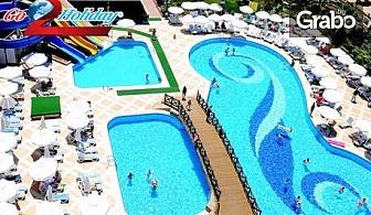 Почивка в Анталия през Септември! 7 нощувки на база All Inclusive в хотел 5*, плюс самолетен билет