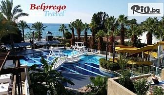 Почивка в Анталия през Септември! 7 нощувки на база All Inclusive в SEA LIFE BUKET HOTEL 5*, от Белпрего Травел