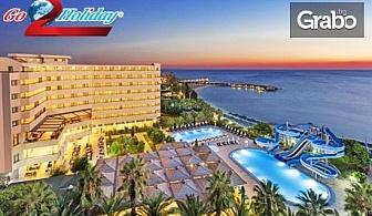 Почивка в Анталия през Юли! 7 нощувки на база All Inclusive в хотел 5*, плюс самолетен билет